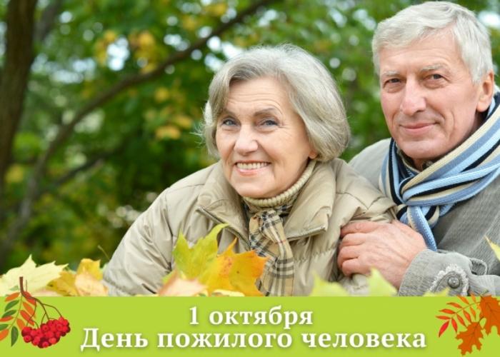 Правила здоровья в пожилом возрасте